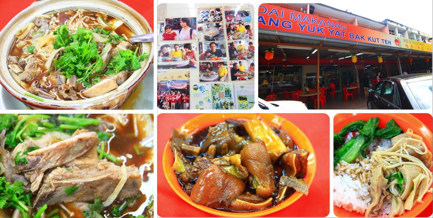馬來西亞旅遊,13馬來西亞食記,馬來西亞自由行,馬來西亞|吉隆坡,吉隆坡,Lumpur,吉隆坡旅遊行程,馬來西亞,旭日肉骨茶,馬來西亞美食推薦,吉隆坡肉骨茶推薦,吉隆坡美食,吉隆坡自由行,馬來西亞必吃,吉隆坡美食肉骨茶,友誼肉骨茶,新峰肉骨茶 @13's幸福食光