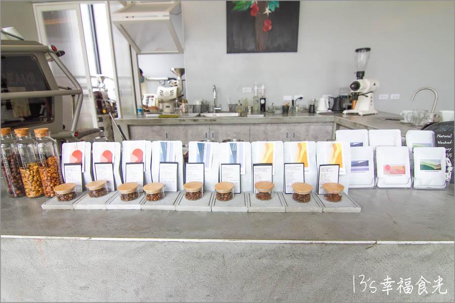 彰化,彰化美食,員林咖啡廳,員林咖啡,員林咖啡廳推薦,員林下午茶推薦,彰化下午茶,員林甜點,彰化咖啡廳推薦,彰化咖啡,員林,彰化咖啡廳,有片森林,有片森林咖啡廳,員林有片森林,有片森林菜單,FOREST ROASTING,彰化員林有片森林咖啡廳,彰化網美咖啡廳,員林早午餐 @13's幸福食光
