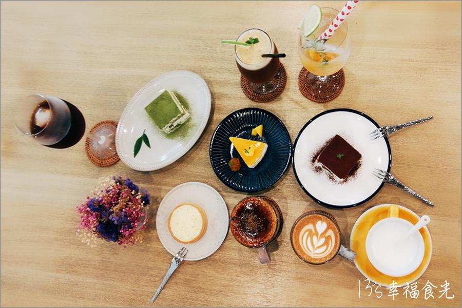 嘉義,小花麵包店,嘉義美食,嘉義市,美好咖啡店,美好咖啡廳,美好咖啡早午餐,嘉義咖啡,嘉義早午餐 @13's幸福食光