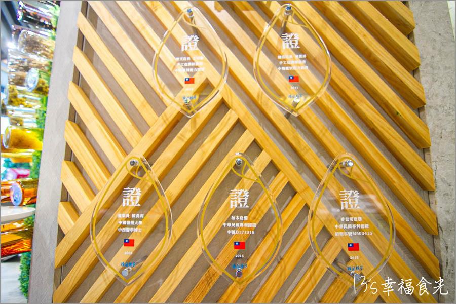 台中,臻品植萃,台中臻品植萃,台中手工皂,臻品中醫,植萃博士茶,茉莉氣巡茶,植萃皂,養生茶,陳勇利,茶皂專門店,博士茶,植萃養生學 @13's幸福食光