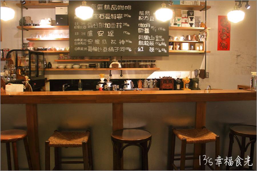 宜蘭,宜蘭美食,宜蘭一日遊,宜蘭行程,宜蘭咖啡廳推薦,宜蘭咖啡廳,宜蘭市老宅咖啡店,宜蘭甜點,宜蘭兩天一夜,宜蘭市,一弄咖啡,ENO,一弄咖啡菜單 @13's幸福食光