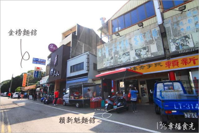 中國上海︱旅遊美食,中國|上海,上海,上海自由行,Shanghai,上海迪士尼樂園,上海景點,上海迪士尼必買,上海迪士尼門票,上海迪士尼交通,上海迪士尼攻略,中國迪士尼,上海迪士尼必玩,13迪士尼遊記,上,上海迪士尼開幕時間,上海迪士尼專賣店,迪士尼,米奇大街,冒險島,寶藏灣 @13's幸福食光