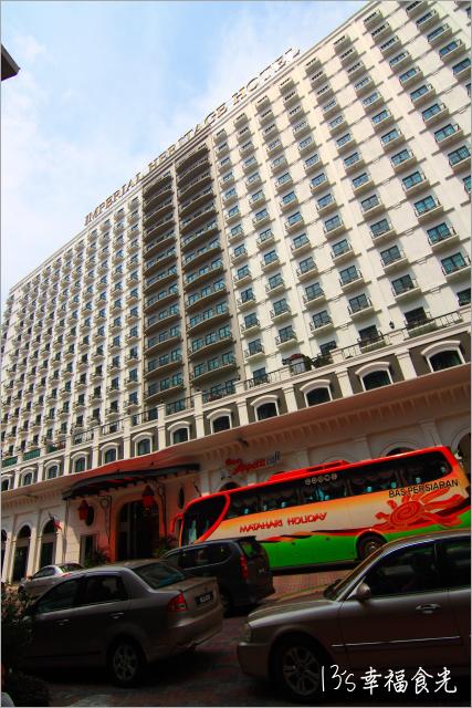Hotel,馬來西亞旅遊,馬來西亞|馬六甲,馬六甲,Melaka,馬來西亞飯店,Imperial,Heritage,帝國遺產酒店,馬六甲住宿推薦,馬六甲酒店,馬六甲四星平價飯店,馬來西亞住宿,馬六甲旅遊,馬六甲景點,英雄廣場附近住宿,Dataran,Pahlawan,Megamall,Guardian,Mahkota,Parade @13's幸福食光