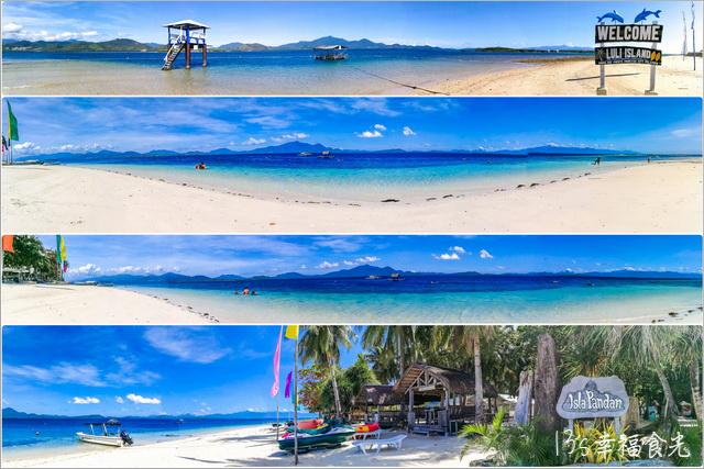 菲律賓旅遊,菲律賓自由行,菲律賓|巴拉望,巴拉望,巴拉望跳島一日遊,巴拉望自由行,巴拉望一日遊行程,本田灣跳島,巴拉望公主港,巴拉望自助,巴拉望必玩,巴拉望必買,巴拉望KKDAY,菲律賓自助旅行,palawan @13's幸福食光