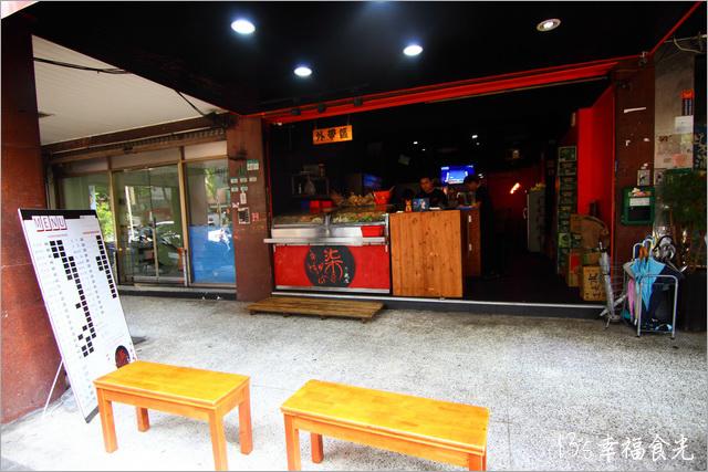 台東,台東縣市,台東美食餐廳,全美行便當,池上便當,池上美食,池上鐵路月台便當,池上車站,台東便當 @13's幸福食光