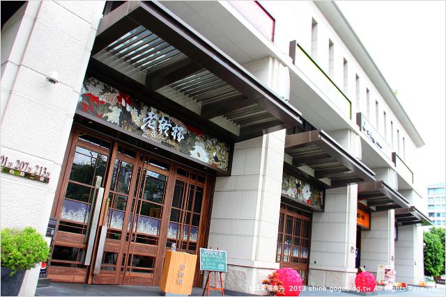 台東,台東縣市,台東美食餐廳,都蘭海角咖啡,海角咖啡,都蘭咖啡推薦,都蘭秘境,海角咖啡菜單,都蘭餐廳,都蘭美食 @13's幸福食光