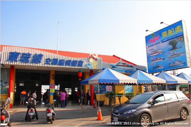 AirAsia,馬來西亞旅遊,馬來西亞自由行,馬來西亞︱沙巴,沙巴,沙巴渡假村,沙巴自由行,Sabah,沙巴旅遊,沙巴五日遊,沙巴必買,沙巴美食,沙巴旅遊行程,馬來西亞觀光局,沙巴旅遊局,亞航,沙巴5日遊行程 @13's幸福食光